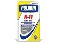 клей для каминов POLIMIN П-11