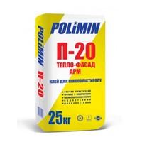 Клей для пенопласта Полимин П-20 25кг