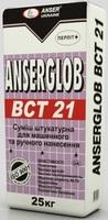 шпаклевочная смесь ANSERGLOB ВСТ-27 20кг