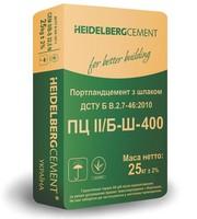 Цемент 25 кг ПЦ/ БШ 400 зеленый